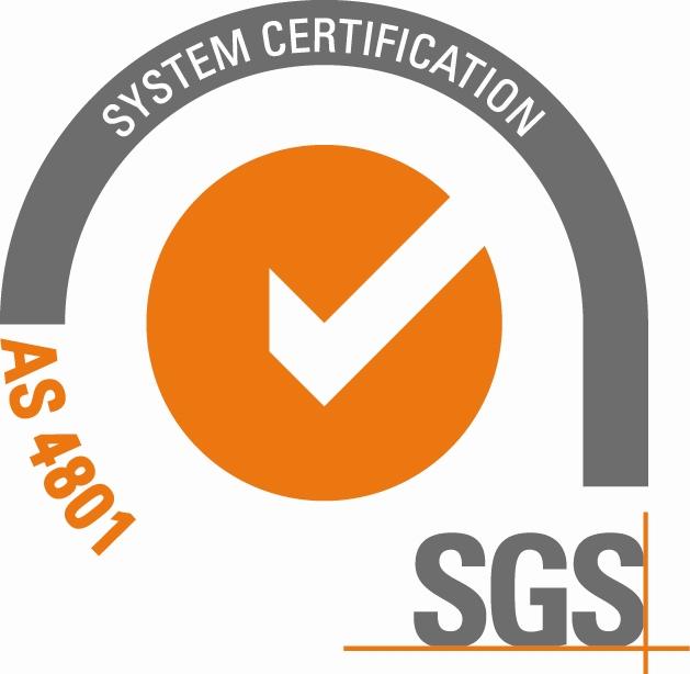 SGS_AS4801